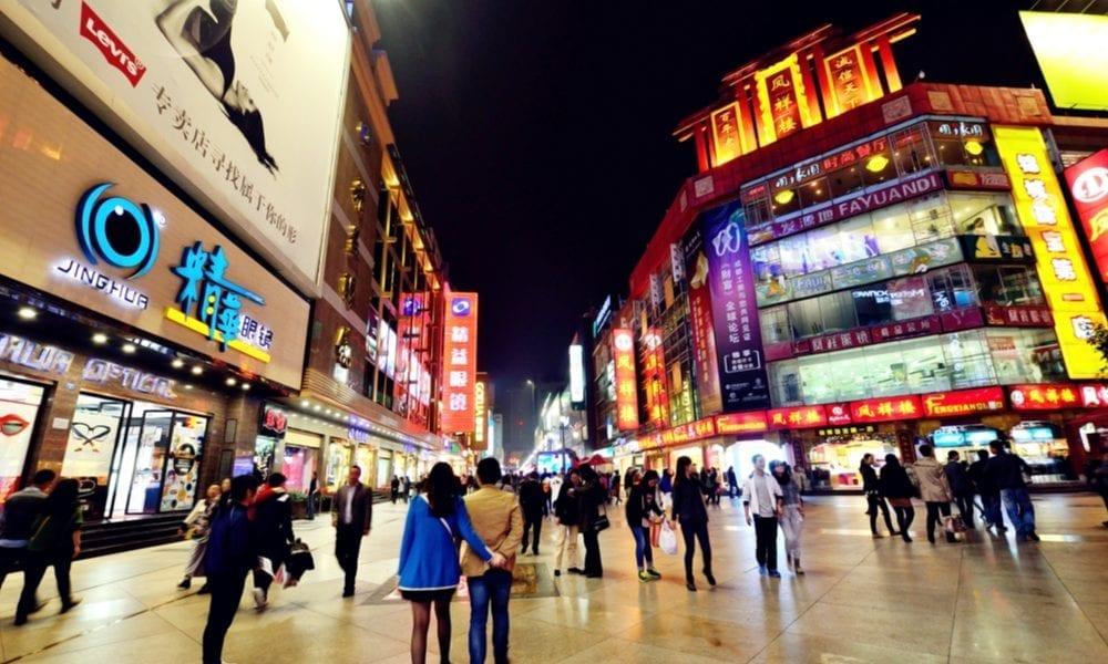 خرید در پکن