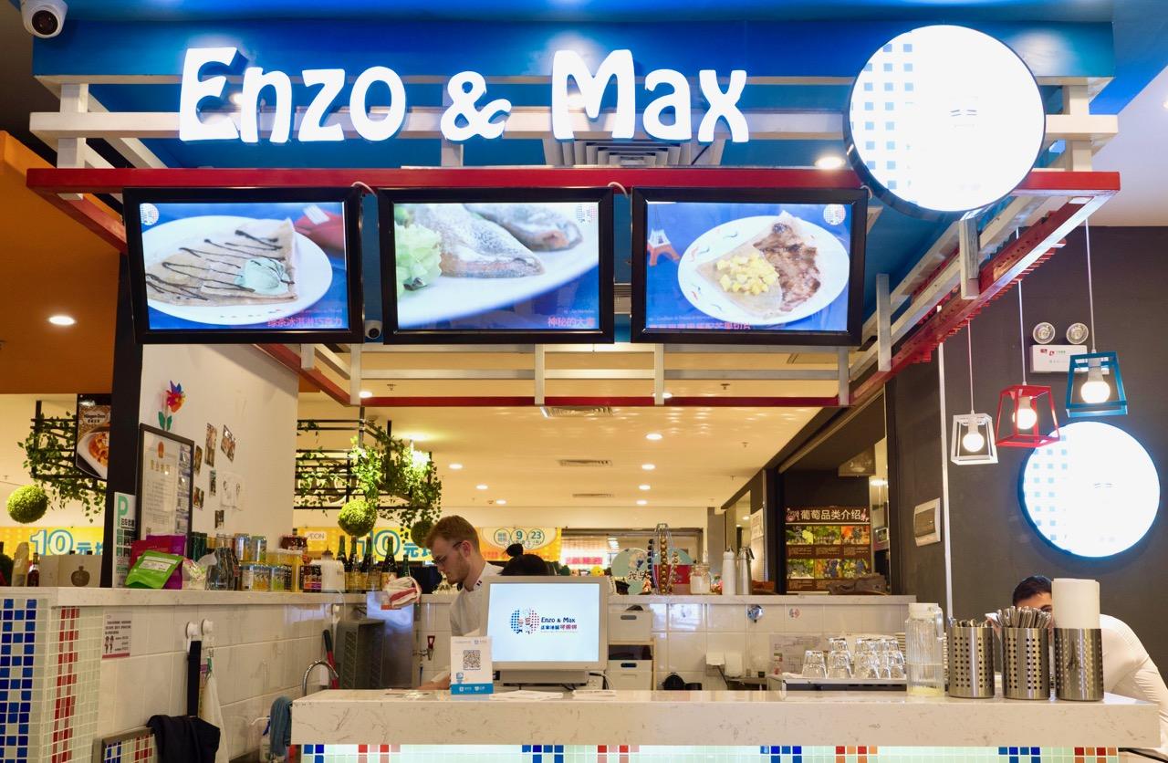 enzo & max
