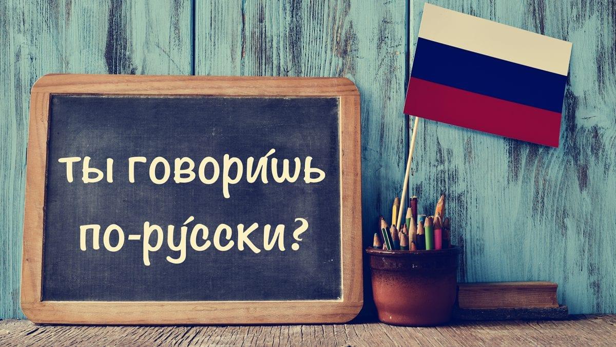 زبان در روسیه