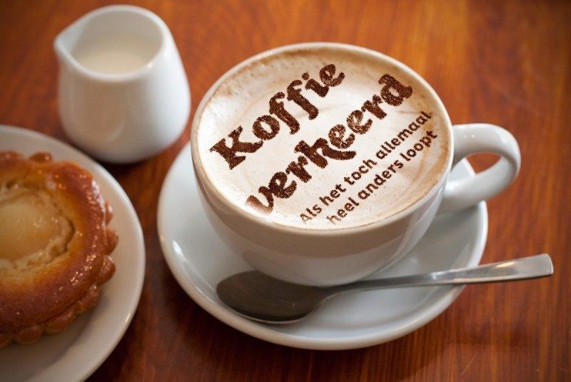 کافه لاته هلندی