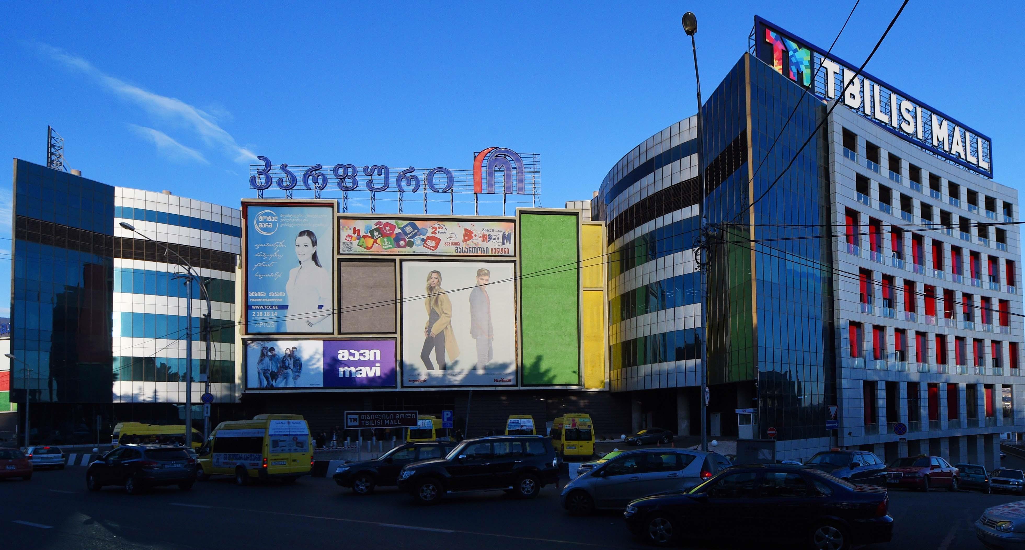 tibilisi mall