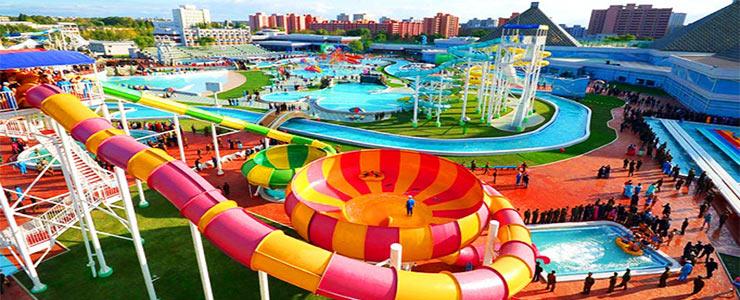 اوشن پارک