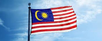 امنیت مالزی