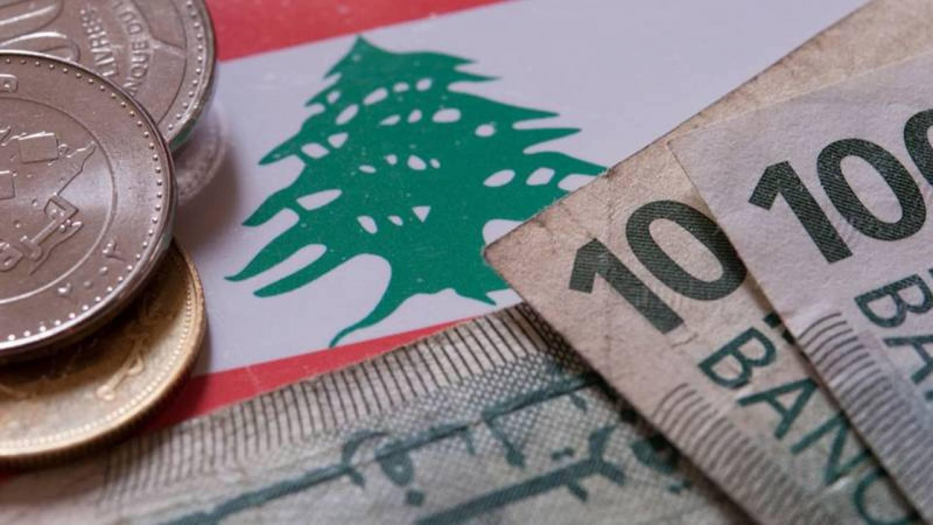 پول لبنان