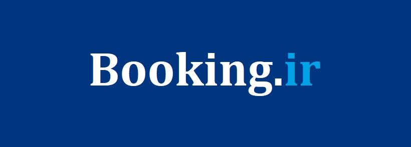 booking.ir