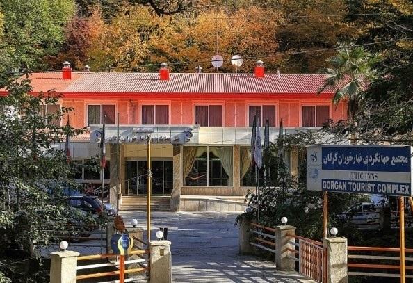 هتل 3 ستاره جهانگردی استان گلستان