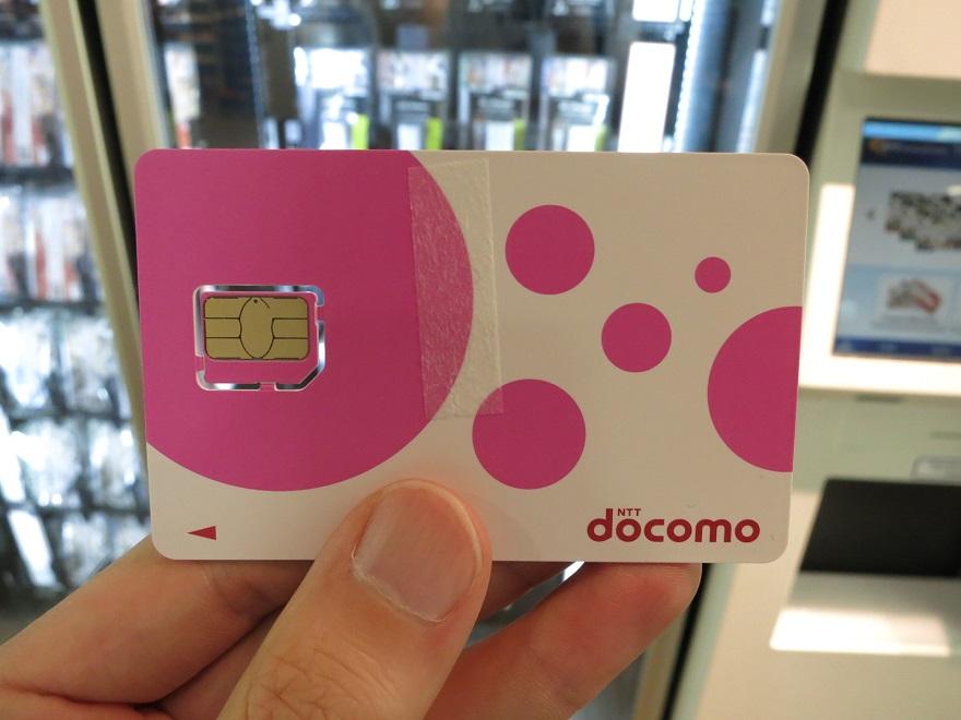 sim card in japan