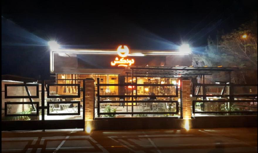 رستوران فرنگی دودکش