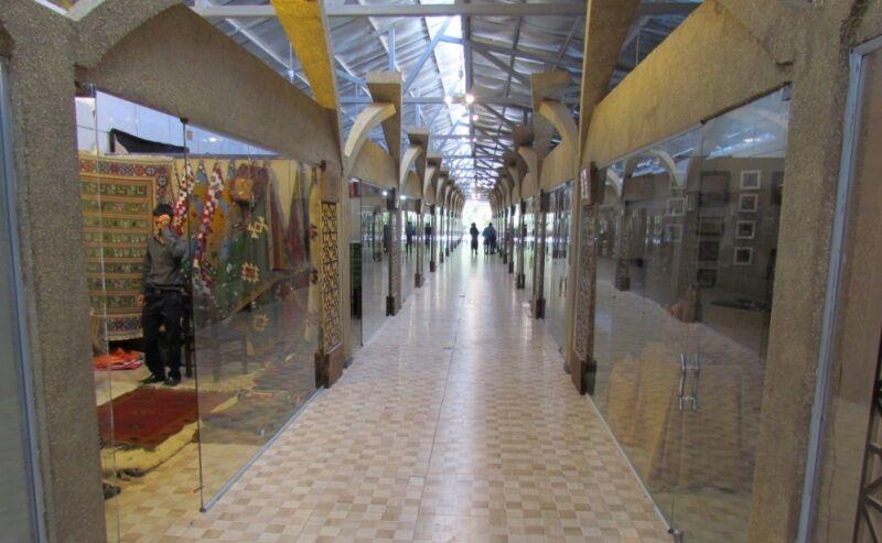 بازارچه صنایع دستی شهر کرد