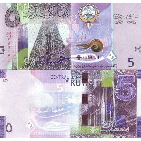 دینار کویت